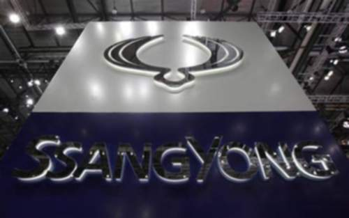 Ssangyong service repair manuals