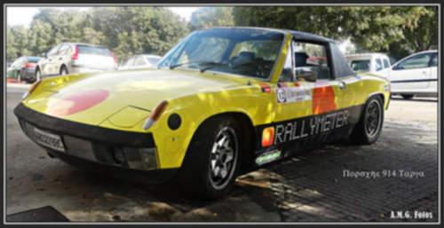 Porsche 914 service repair manuals