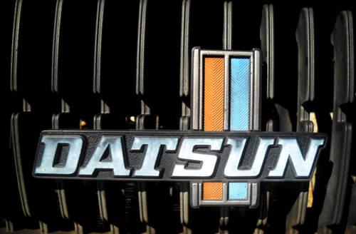 Datsun service repair manuals