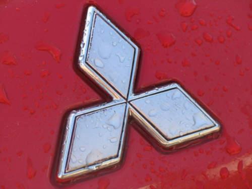 mitsubishi endeavor service repair manual