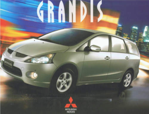 Mitsubishi Grandis service repair manuals