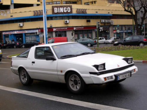 Mitsubishi Starion service repair manuals