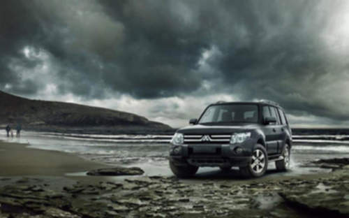 Mitsubishi Pajero service repair manuals