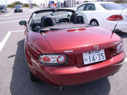 Mazda Roadster service repair manuals