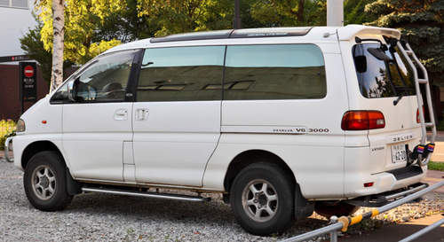 Mitsubishi Delica Space Gear service repair manuals