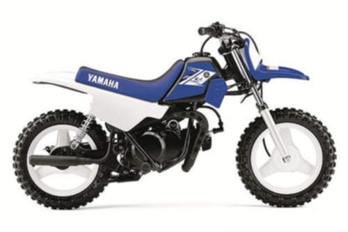 Yamaha PW50 service repair manuals