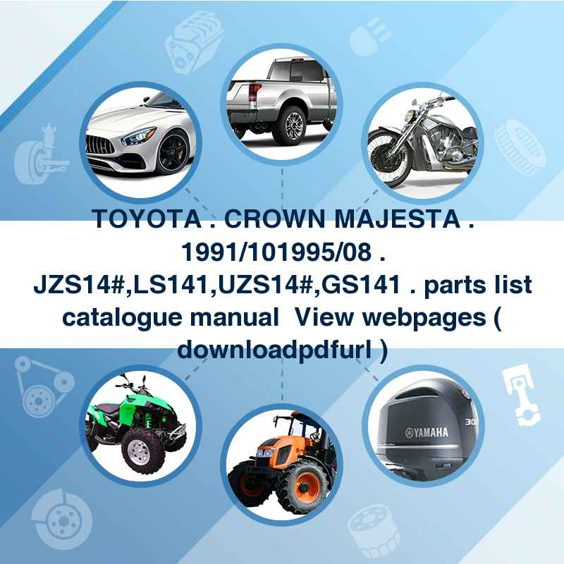 TOYOTA . CROWN MAJESTA . 1991/10~1995/08 . JZS14#,LS141,UZS14#,GS141 . parts list catalogue manual → View webpages ( download→pdf→url )