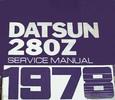 Thumbnail 1978 Datsun 280Z all S30 Series mods Factory Service Manual