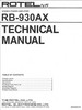 Thumbnail Rotel RB-930-AX Power Amplifier  Service - Technical Manual