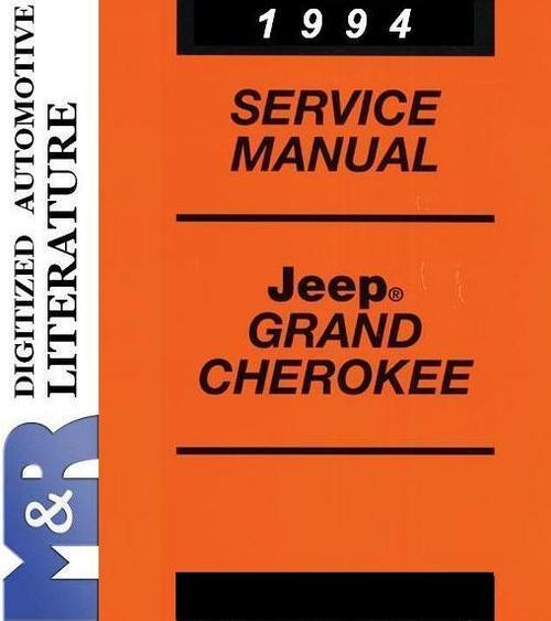 188238150_1994_grand_cherokee Jeep Cherokee Xj Wiring Diagrams on jeep cherokee sport wiring diagram, jeep liberty wiring diagrams, 2011 jeep wrangler wiring diagrams, jeep cherokee vacuum line diagrams, jeep grand cherokee 4.0 engine diagram, jeep grand cherokee fuse box diagram, jeep grand cherokee heater control valve, ford courier wiring diagrams, jeep cherokee tail light wiring diagram, dodge nitro wiring diagrams, jeep wrangler yj wiring diagrams, bmw e30 wiring diagrams, jeep j10 wiring diagrams, 2001 jeep cherokee wiring diagrams, jeep patriot wiring diagrams, jeep cherokee 2000 radiator parts diagram, jeep cj7 light switch wiring diagram, dodge wiring schematics diagrams, jeep commando wiring-diagram, 2010 jeep wrangler wiring diagrams,