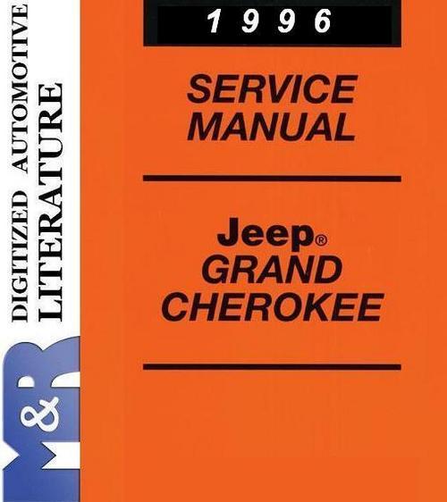 1996 jeep grand cherokee zj service shop manual download. Black Bedroom Furniture Sets. Home Design Ideas