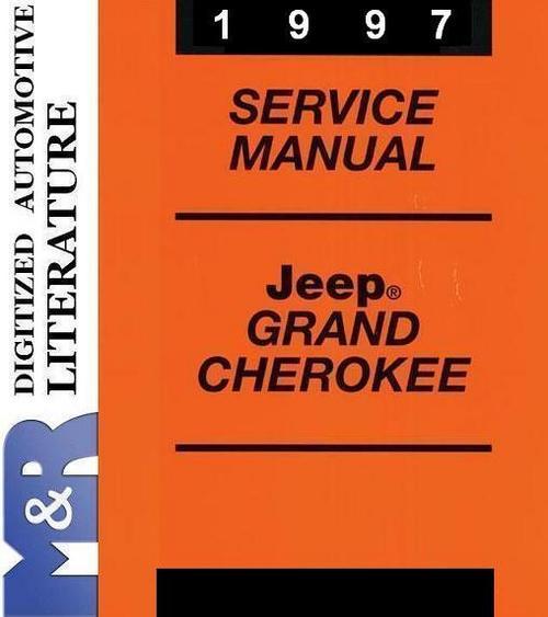 1997 Jeep Grand Cherokee ZG Service Shop Manual - Download ...