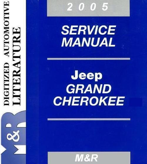 jeep grand cherokee service manual pdf