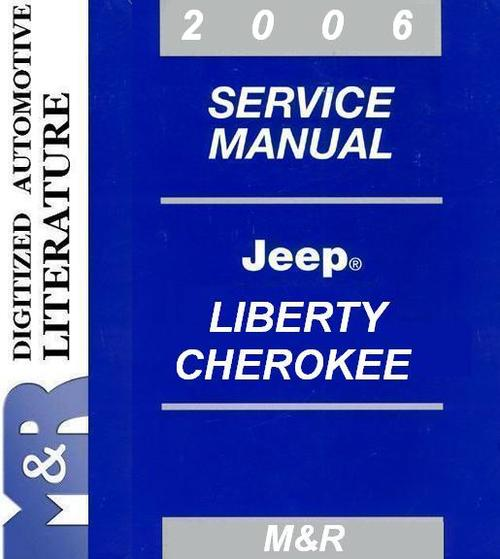 2006 jeep cherokee    liberty kj   service shop manual