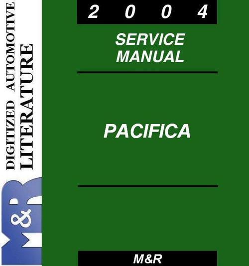 2004 Pacifica Cs Chrysler   Service Shop Manual