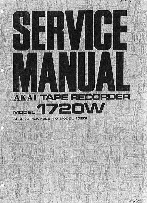Free Akai 1720 L and 1720 W reel tape recorder Service Manual Download thumbnail