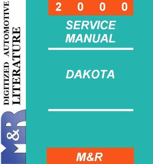 Pay for 2000 Dodge Dakota AN Original Service Manual