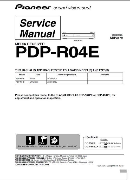 pioneer pdp r04e plasma media receiver service manual download ma rh tradebit com Yamaha Service Manuals PDF 12H802 Manual