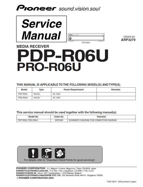Free Pioneer PRO-R06U Plasma Media Receiver Service Manual Download thumbnail