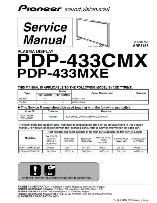pioneer plasma tv pdp 433 cmx mxe service manual download man rh tradebit com Pioneer Plasma Monitor pioneer plasma display pdp-4300 manual