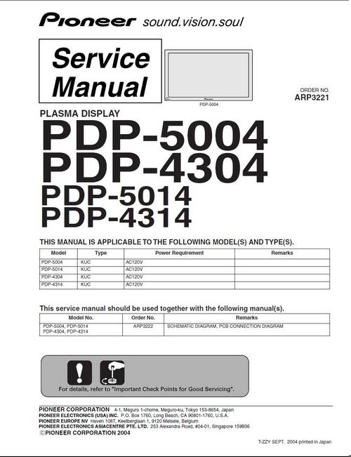 Pay for Pioneer PDP-5014 Kuro Plasma TV , Service Manual