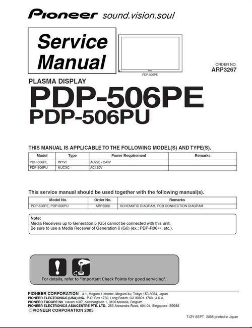 pioneer pdp 506 pe kuro plasma tv service manual download manua rh tradebit com Pioneer Speakers Pioneer Elite Turntable