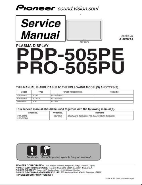 pioneer pdp 505 pu kuro plasma tv service manual download manua rh tradebit com Pioneer PL-41 pioneer pdp-503pe plasma tv service manual