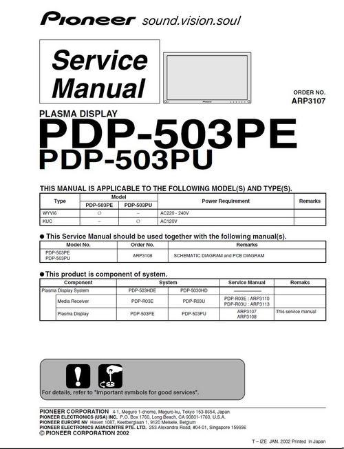 pioneer pdp 503 pe kuro plasma tv service manual download manua rh tradebit com Pioneer Elite 50 Plasma TV Pioneer Elite 50 Plasma TV