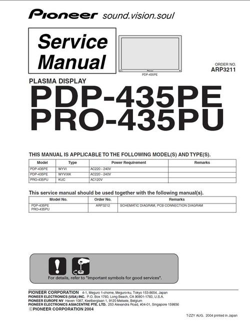 pioneer pdp 435 pe kuro plasma tv service manual download manua rh tradebit com pioneer plasma tv manual pdf pioneer plasma 42 tv manual