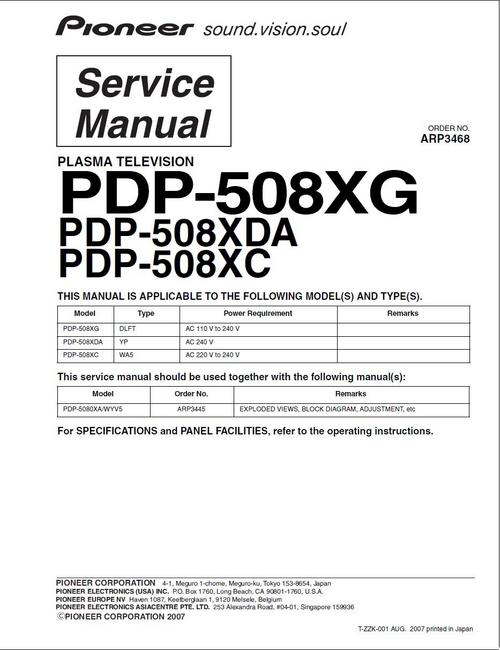 Pay for Pioneer  PDP-508 XC ,  Kuro TV Original Service Manual