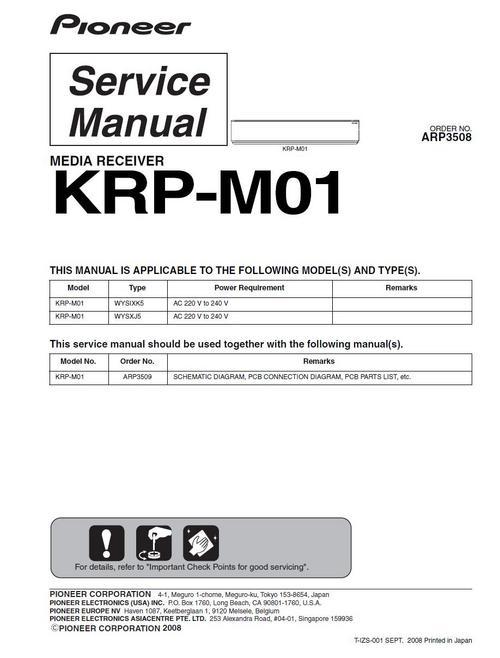 pioneer krp m01 for krp 500p media receiver service. Black Bedroom Furniture Sets. Home Design Ideas