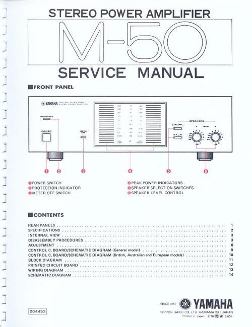 Yamaha M-50 Power Amplifier   Original Service Manual