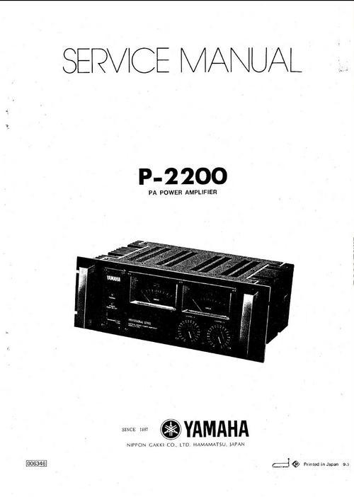 yamaha p 2200 power amplifier original service manual download. Black Bedroom Furniture Sets. Home Design Ideas