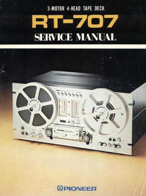 Free Pioneer RT-707 ,  reel tape recorder Service Manual Download thumbnail