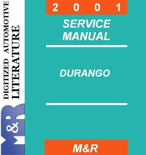 Pay for 2001 Dodge Durango Original Service Manual