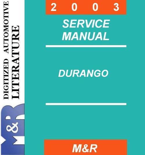 2003 dodge durango repair manual pdf