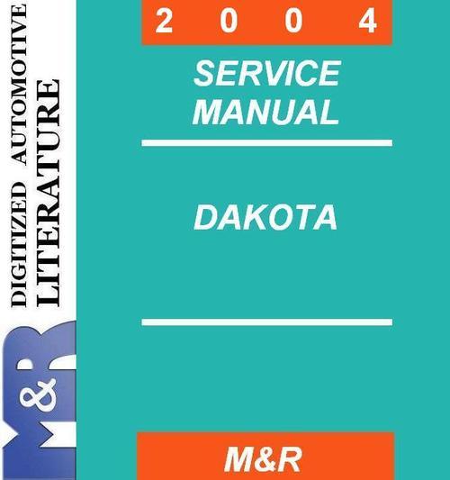Pay for 2004 Dodge Dakota AN Original Service Manual