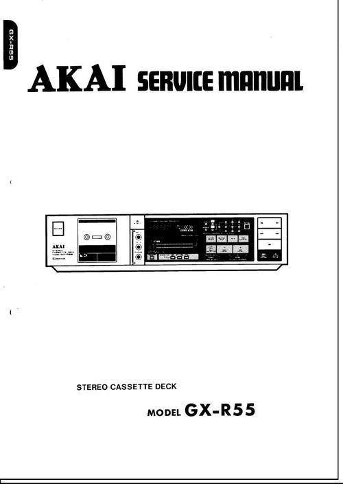 Free Akai GX-R-55  cassette deck , Service Manual Download thumbnail