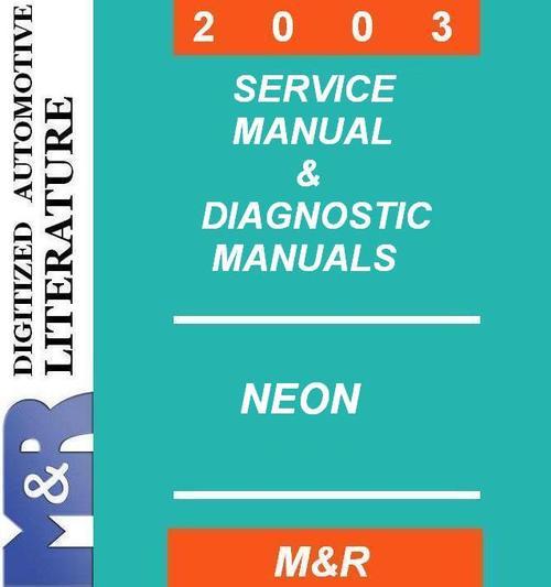 2003 neon pl dodge chrysler service diagnostic manual s. Black Bedroom Furniture Sets. Home Design Ideas