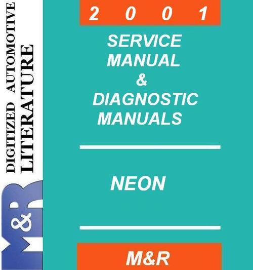 Pay for 2001 Dodge Dakota AN  R1 Service Manual & Diagnostic Manuals