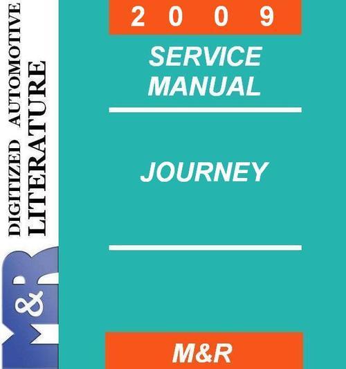 2009 dodge journey original service manual owner parts downlo rh tradebit com 2009 dodge journey repair manual free download manual dodge journey 2009