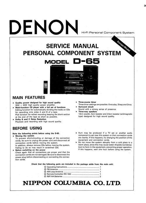 Denon D-65 Service Manual