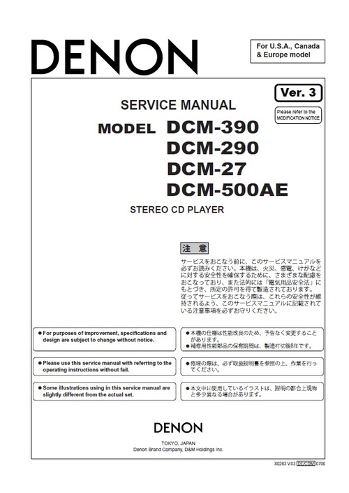 Pay for Denon DCM-27 , DCM-290 Service Manual