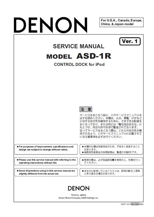denon avr 1601 service manual