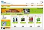 Thumbnail Swoopo Auction Clone scrip Software Premium Edition 2010