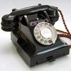 Thumbnail Nigerian telephone operator calls Rome