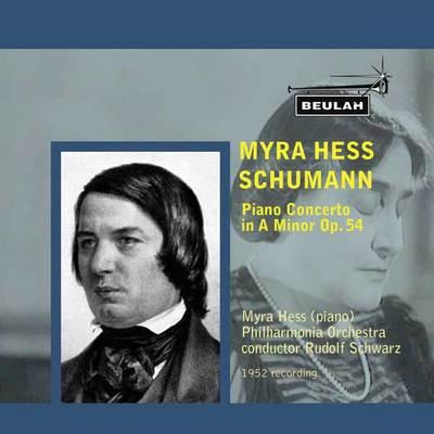 Pay for Schumann Piano Concerto 1st mvt Myra Hess Philharmonia