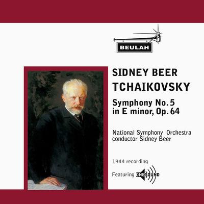 Pay for Tchaikovsky Symphony No. 5 1st mvt NSO Sidney Beer