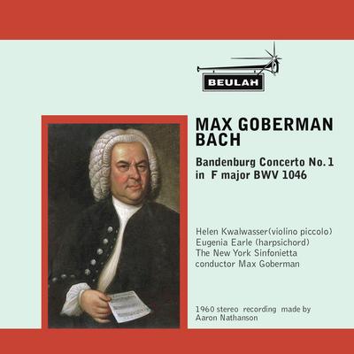 Pay for Bach Brandenburg Concerto No 1 4th mvt Goberman