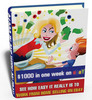 Thumbnail $1000 in one week on eBay With PLR!